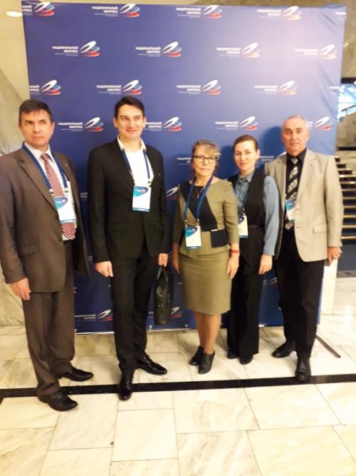 В Москве состоялся Национальный конгресс «Модернизация промышленности России: приоритеты развития»