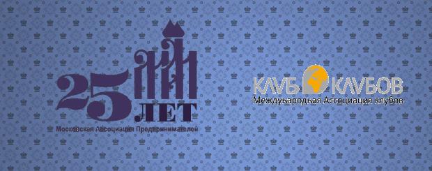 форум по клубам москвы